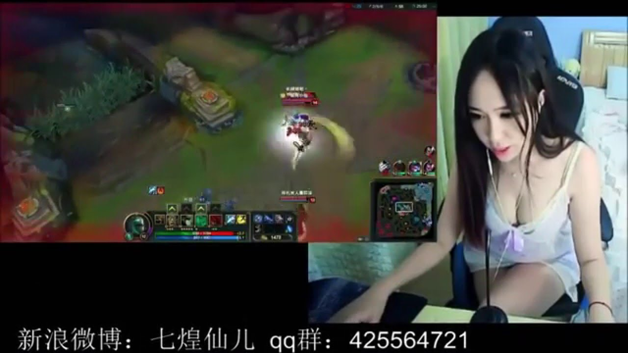 Twitch chinese
