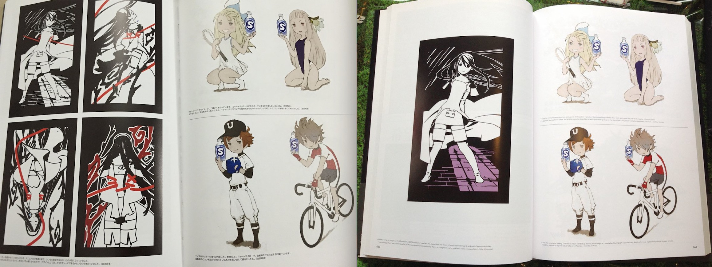 L'artbook japonais de Bravely Second est à gauche ; à droite, la version occidentale